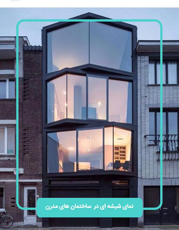 طراحی نمای لوکس با شیشه